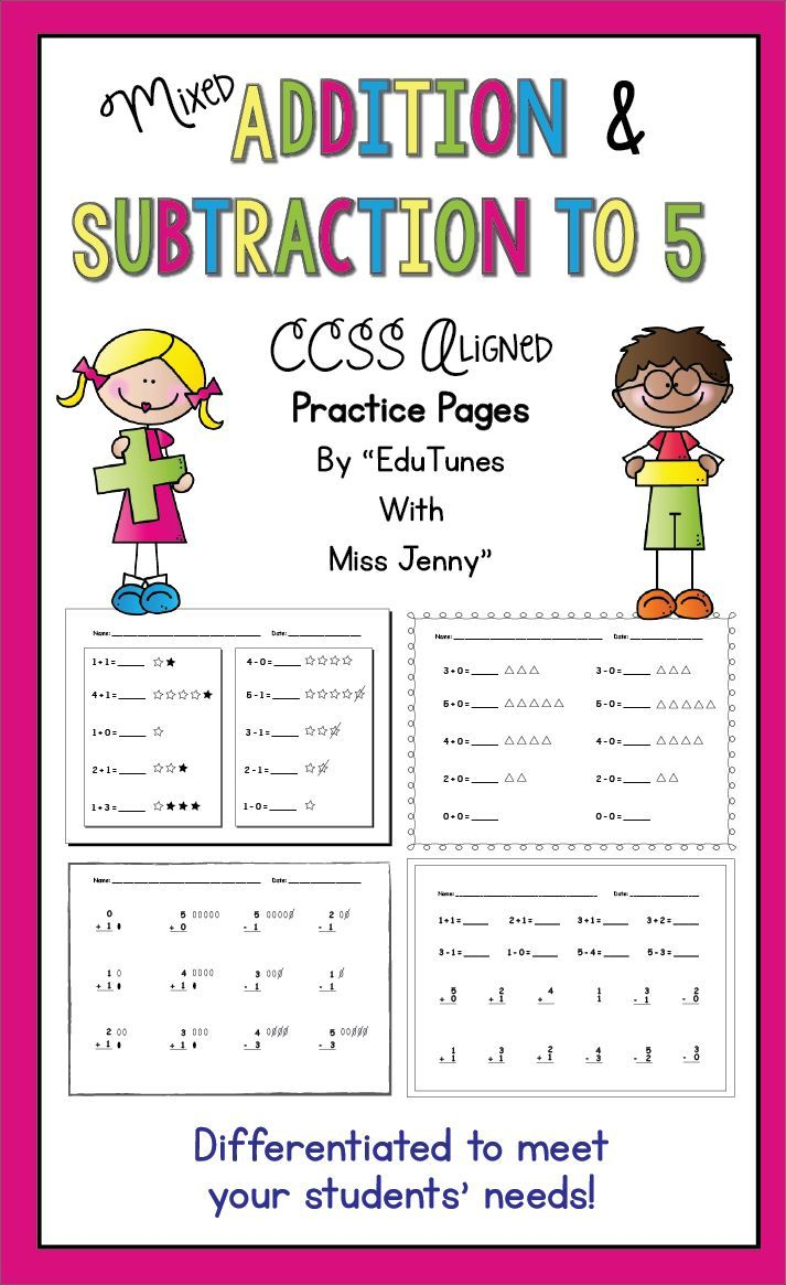 Mixed Addition and Subtraction to 5 Practice Pages in 2018 | TpT ...