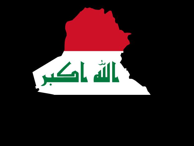 Flag Map Of Iraq Free Vector Maps Iraq Flag Iraq Map Iraq