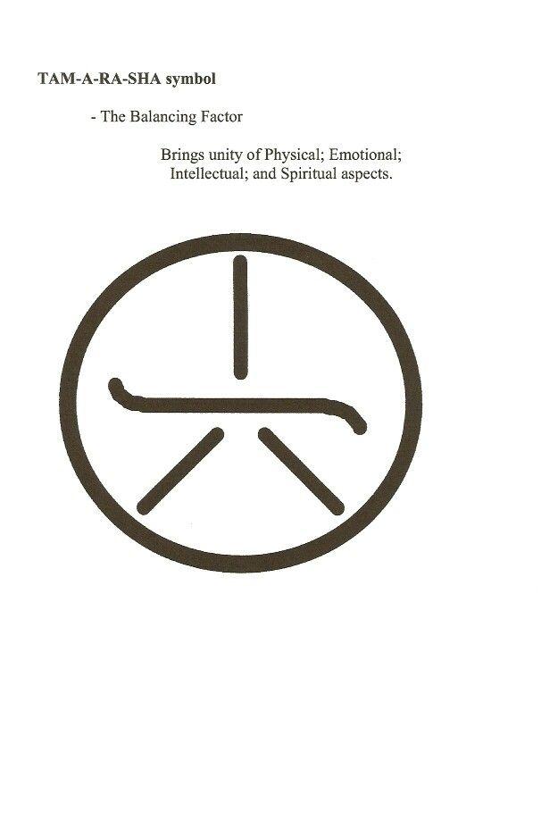 Tam A Ra Sha Reiki Symbols Pinterest Reiki Symbols Reiki And