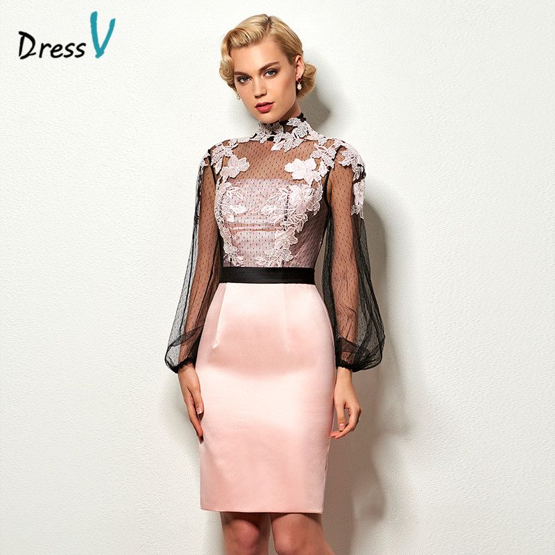 Light Pink Party Dresses