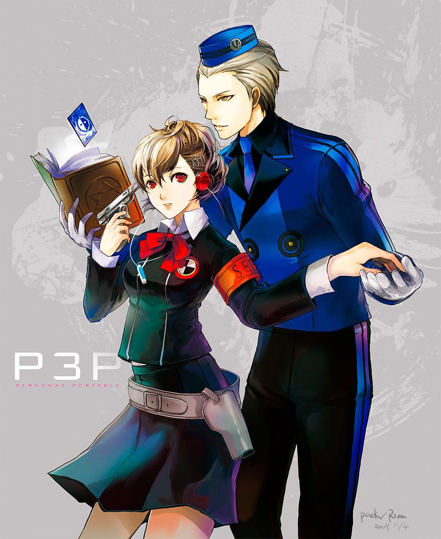 Persona 3 fes dating aigis