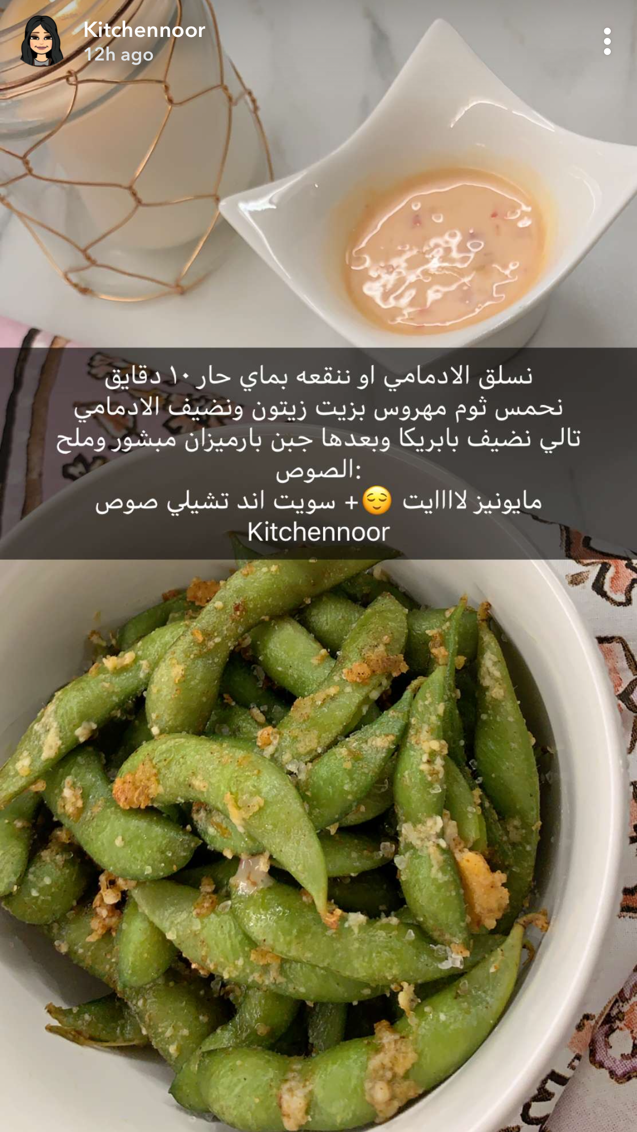 Pin By Malak Hussain On Snacks Breakfasts Recipes Food Green Beans