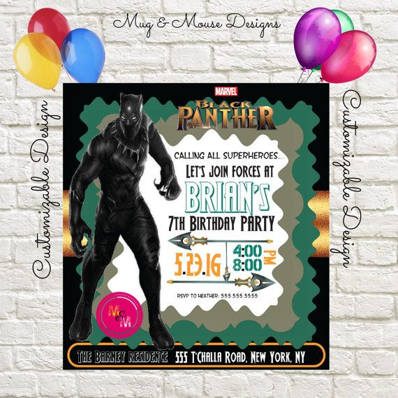 Customize your own Black Panther invitation for your loved ones