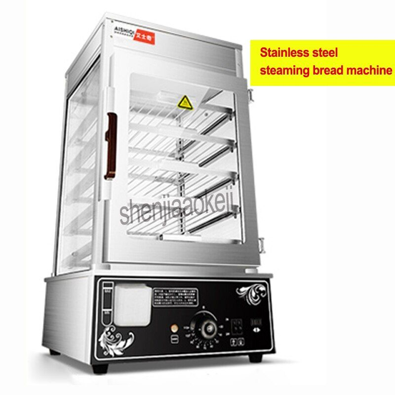 Stainless Steel Electric Bread Steamer Buns Furnace Toughened Glass Commerical Bun Steamer Food Bread Steamer Bread Food Warmer Bread Maker Cooking Appliances