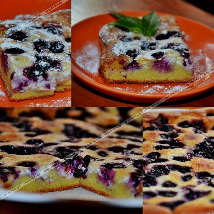 рецепт творожный пирог фото рецепт пошаговый