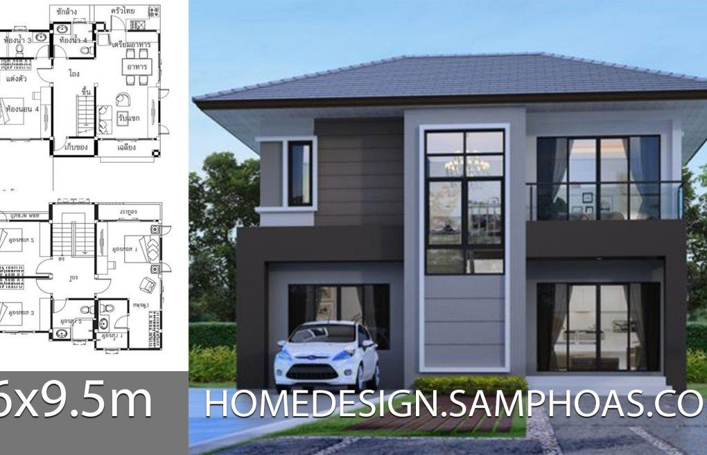 House Ideas 6 9 5m With 4 Bedrooms Small House Design Plans House Plans Architect House