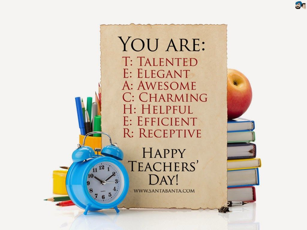 In An Essay What Is A Thesis Statement Quotation On Teachers Day Images Pictures Photos How To Write A Good Essay For High School also Wonder Of Science Essay Quotation On Teachers Day Images Pictures Photos  Teachers Day  Good Thesis Statements For Essays