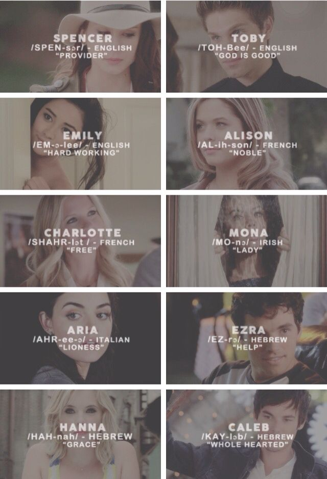 PLL + name meanings this is freakin' awesome
