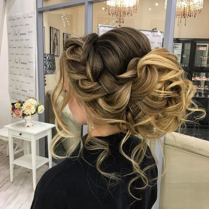 Wedding Hairstyle Upstyle: Beautiful Braided Updos Wedding Hairstyle To Inspire You