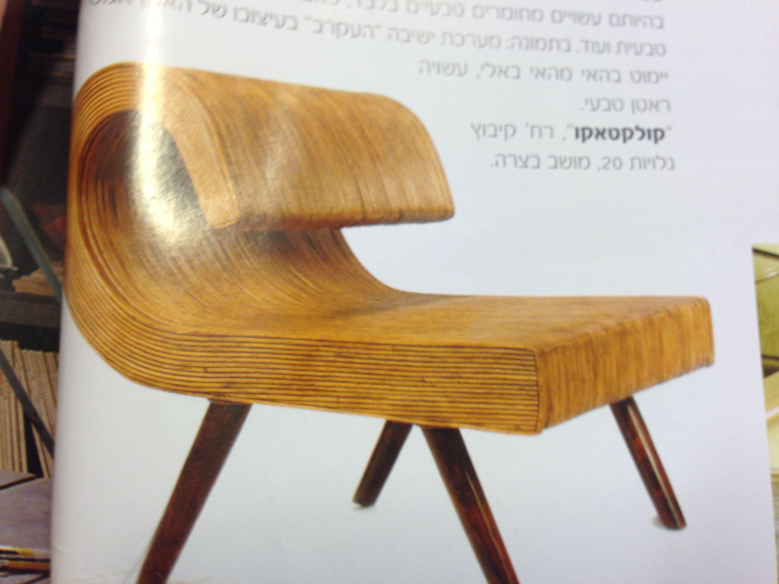 23ab2876558610b84607ea1281dd40b5 Incroyable De Table Basse Le Corbusier Concept