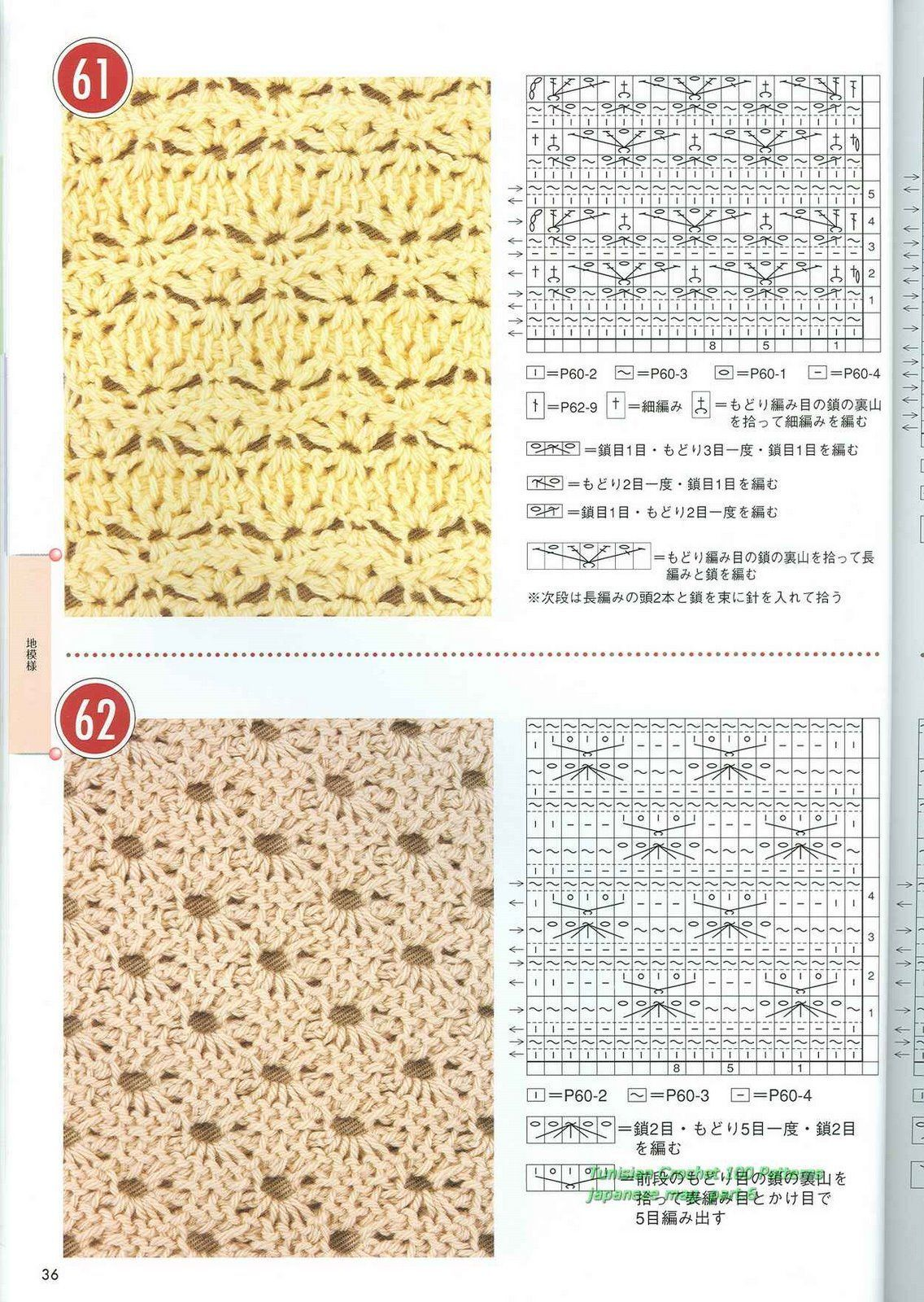 Tunisian Crochet Patterns | View image: Tunisian Crochet 100 ...