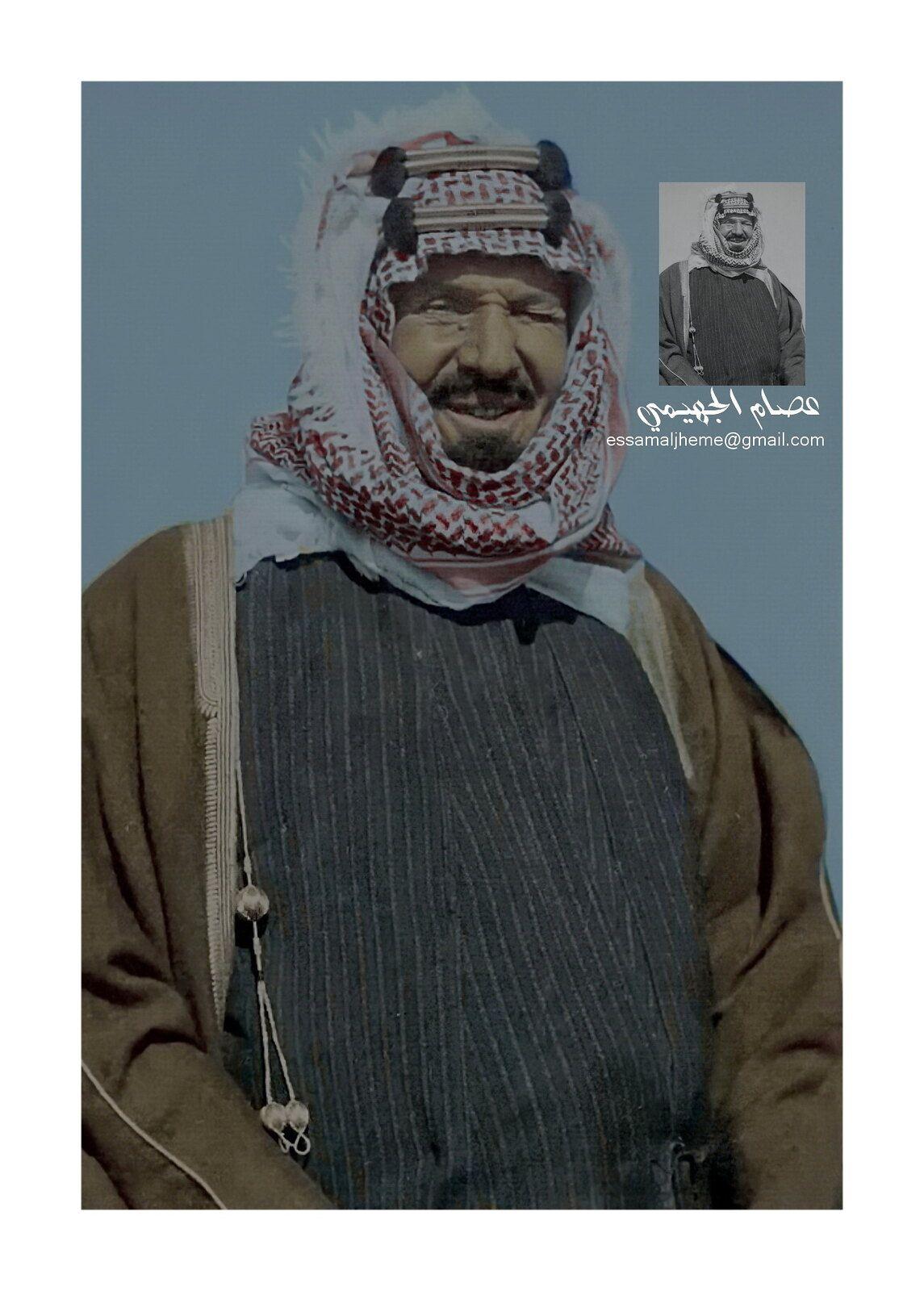 الملك عبدالعزيز بن عبدالرحمن ال سعود Saudi Arabia Culture Rare Pictures Cast Stranger Things