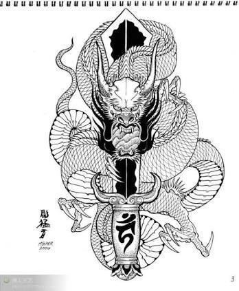 Resultado de imagen para dragon japones concept art | Tattos ...
