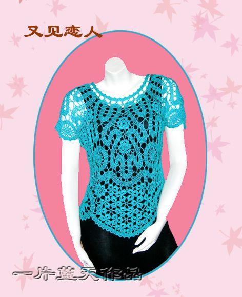 Crochet de Brugges blouse.