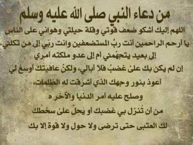 Pin By Malak Salah On بطاقات إسلامية Islamic Phrases Arabic Love Quotes Cv Design Template