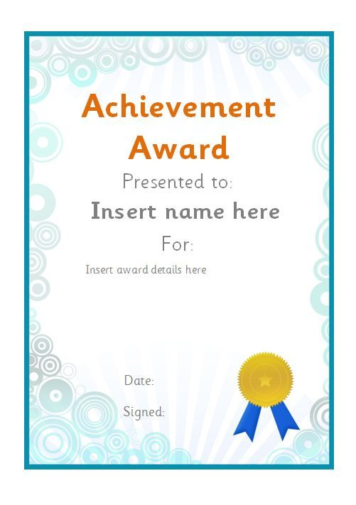editable achievement award certificate   teachingresources