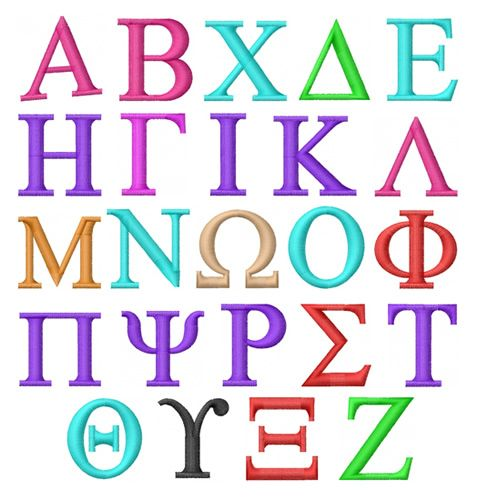 Greek Letters embroidery font | Embroidery Designs - Machine ...