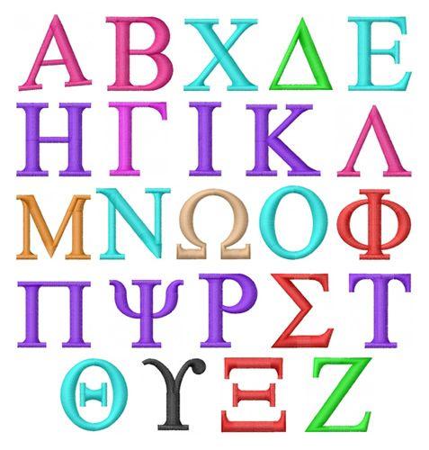 Applique Alphabet Embroidery Designs
