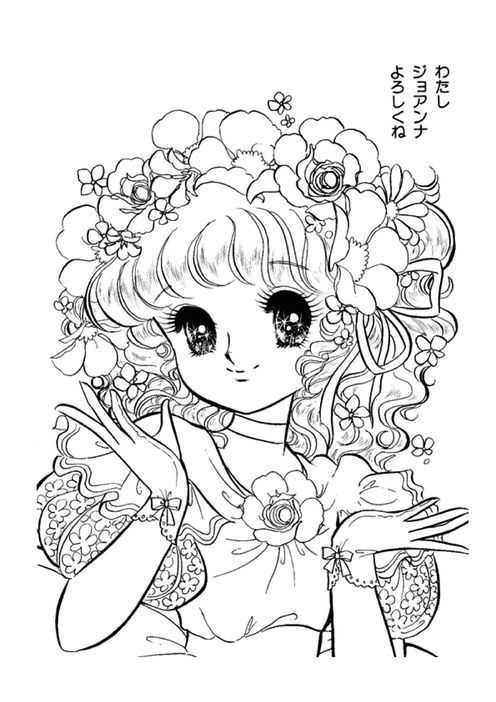 Kisekae manga japonnais coloriage zen adulte silhouette - Manga adulte gratuit ...