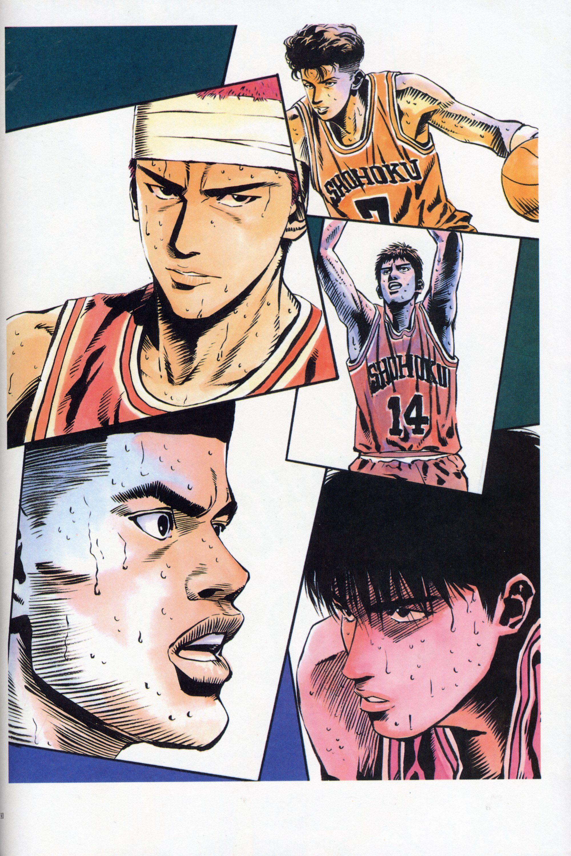 Slam dunk mangá artbook Personajes de anime, Dibujos