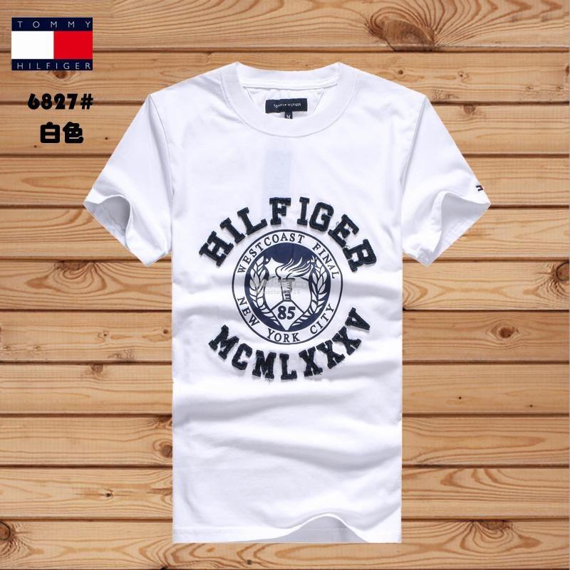 Tommy Hilfiger shirt, FINAL PRICE