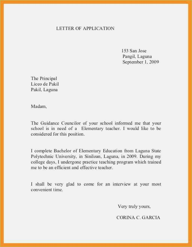 How To Write A Letter To A Principal How To Write Letter By Format Of A Request Letter To Prin Format Of Formal Letter Job Cover Letter Cover Letter For Resume
