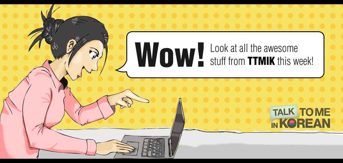 Happy with TTMIK newsletter / Seokjin Jin