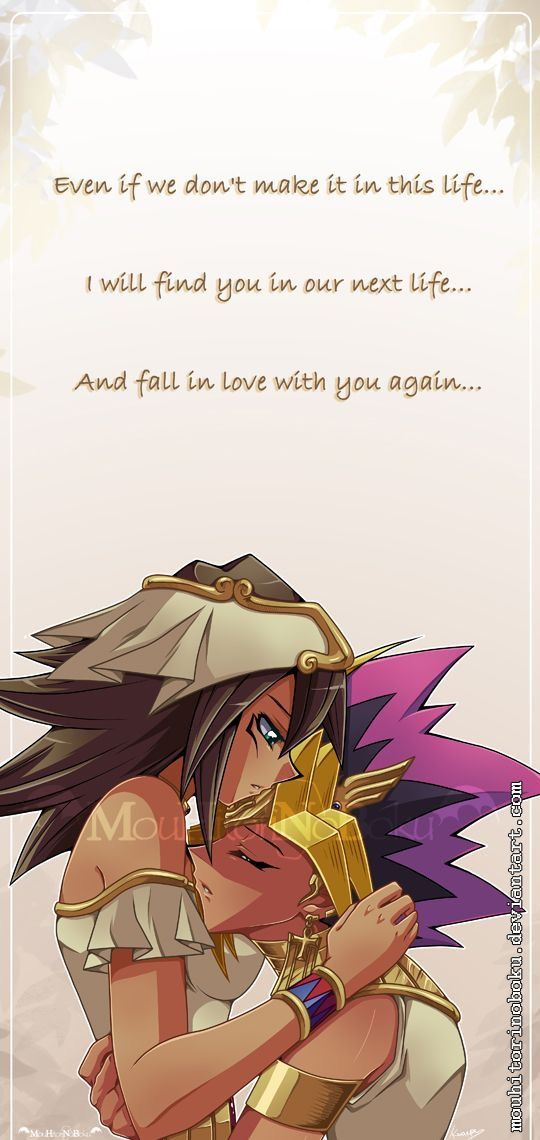 Mana telling the spirit of her childhood friend and best friend, the nameless Pharaoh (Atem) that she alongside her late master Mahad will continue to serve him for ever..... eventually he reincarnates as Yugi Muto.