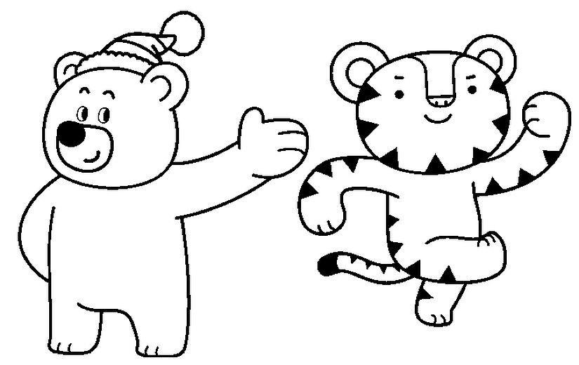 Soohorang and Bandabi | Olympic mascots, Kids olympics ...