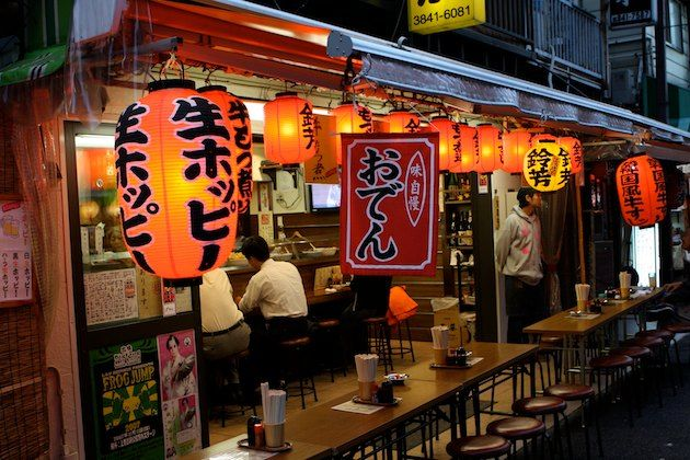 how to order to go in japanese