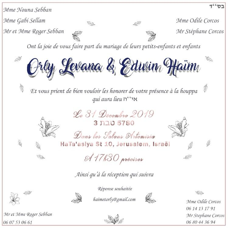 carte d invitation mariage invitation