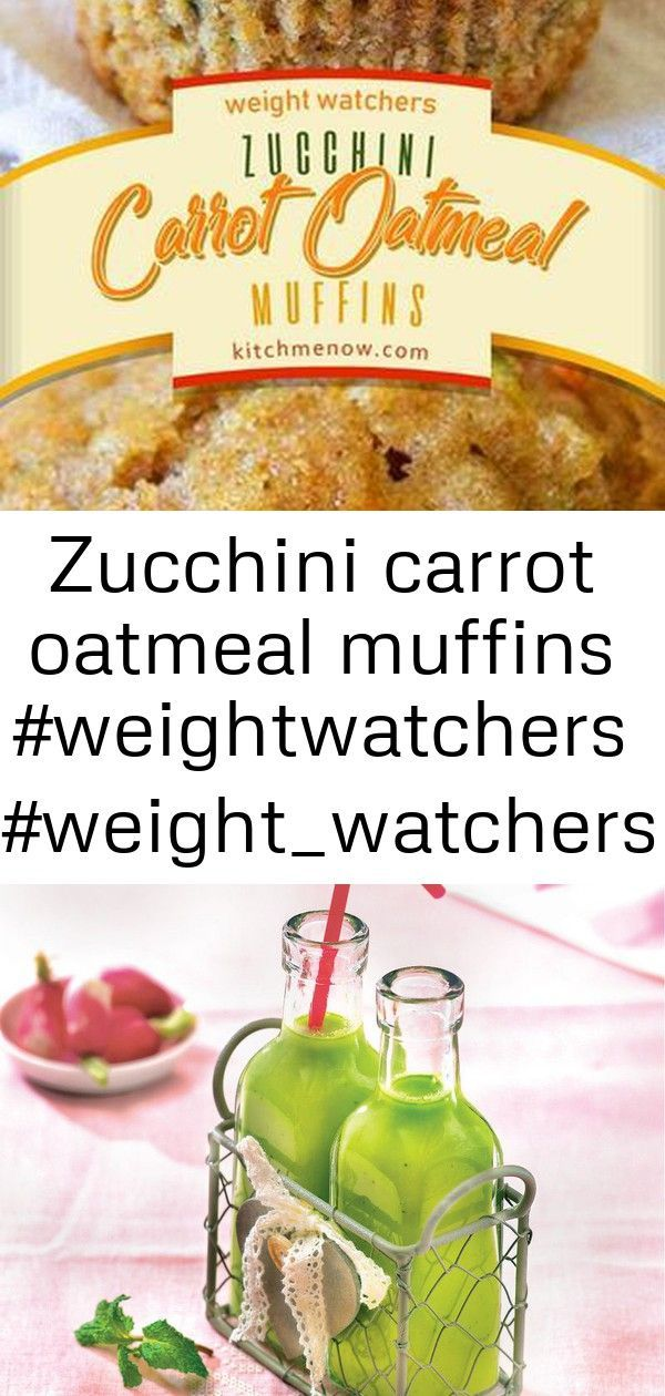 #Carrot #Muffins #Oatmeal #WeightWatchers #Zucchini ZUCCHINI CARROT OATMEAL MUFFINS #weightwatchers #weight_watchers #WW #zucchini #carrot #soupedetoxminceur