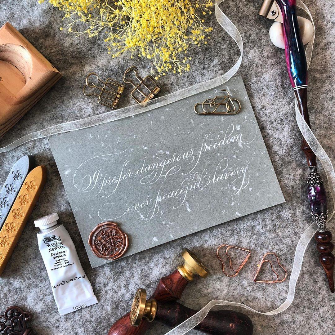 Pin Pa Calligraphy
