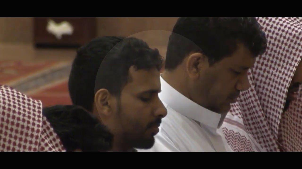 Quran Recitation Really Beautiful Amazing Crying 2018
