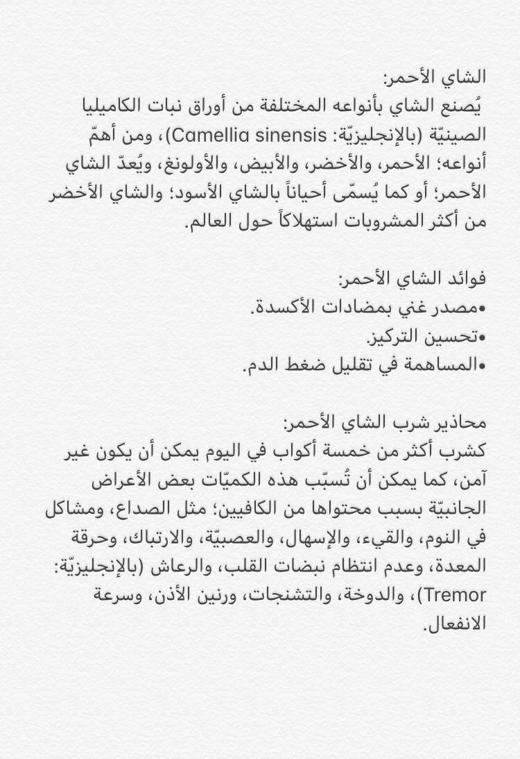 Pin By Ghayoudh Almuhanna On Ghjk Math Math Equations Equation