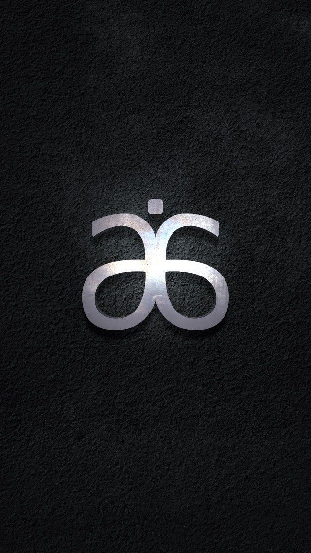 Arbonne Logo Arbonne Business Arbonne Arbonne Logo