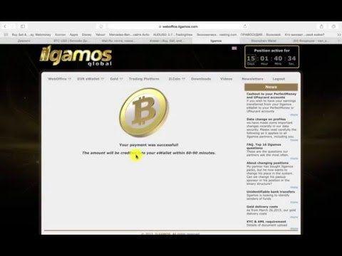 Пополнение Баланса в Ilgamos через bitcoin