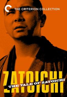 Zatoichi  20+ movies. The Zatoichi series pioneered a lot of camera work and cinematography for the time. Well written and follows a similar formula, but always interesting and with a great raw edge.