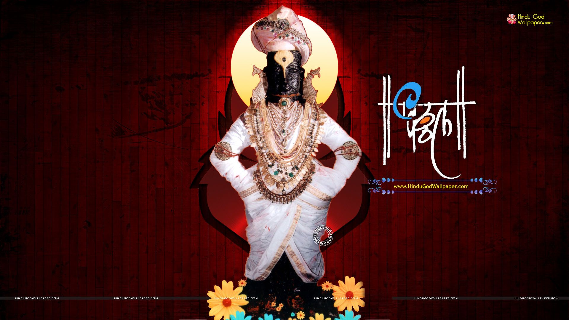 Lord Vitthal Hd Wallpaper Photos Full Size Free Download My Board