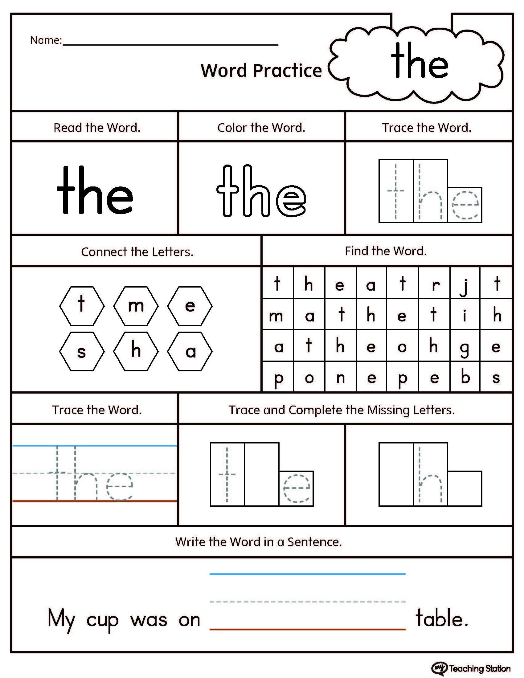 Free 2nd Grade Sight Word List Pictures