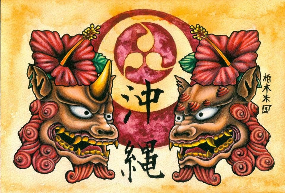 Okinawa Stuff Mikey Kashiwagi Foo Dog Tattoo Okinawa Tattoo Dog Tattoo