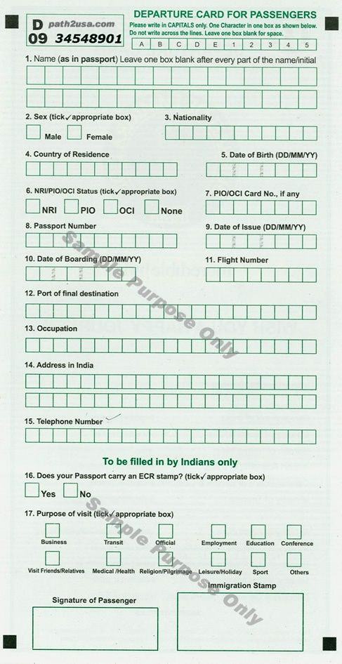 departure immigration form india - Google Search | Surbhi\'s Artwork ...