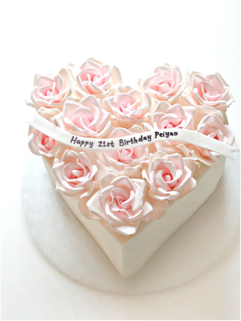 Pink sugar roses heart shape birthday cake cherie kelly london pink sugar roses heart shape birthday cake cherie kelly london izmirmasajfo