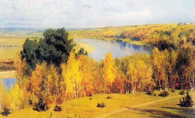 Картинки по запросу василий поленов золотая осень
