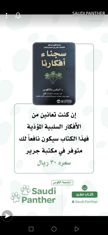 Pin By Sana Azhary On تطوير الذات In 2021 Cards Against Humanity Entertaiment Cards