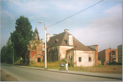 The old Russian Imperial train station.