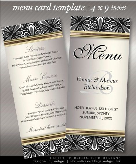 Organic Tribal Silver Black White Wedding Menu Wedding menu - dinner party menu template