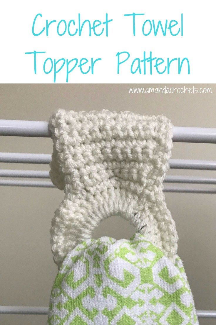 Crochet Dish Towel Topper Pattern Best Decorating