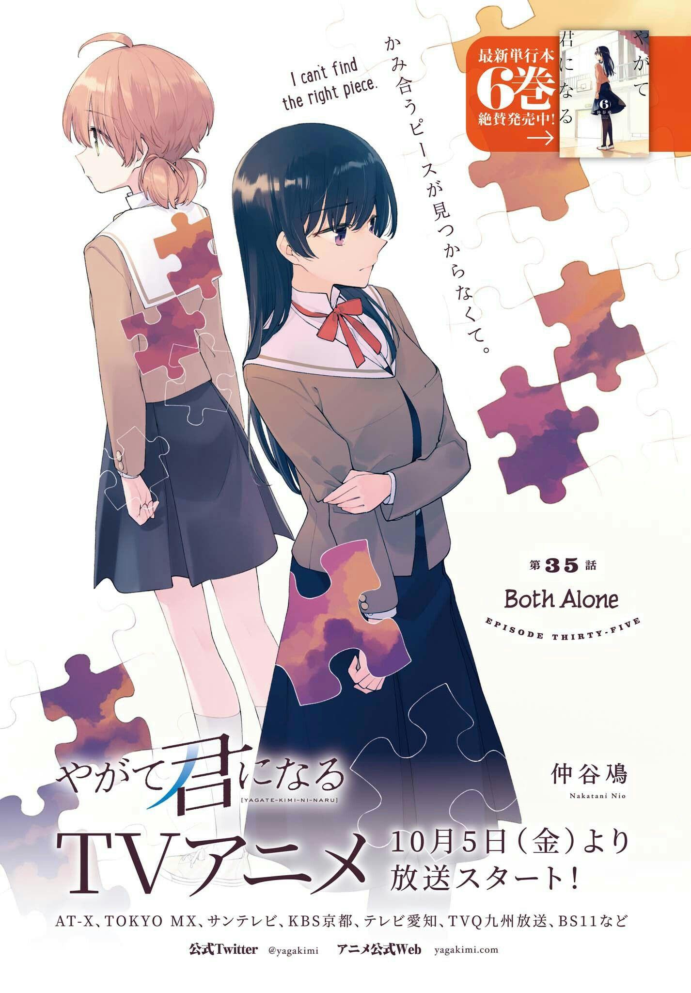 Yagate Kimi Ni Naru Bloom Into You Yuri Anime Anime Kawaii Anime