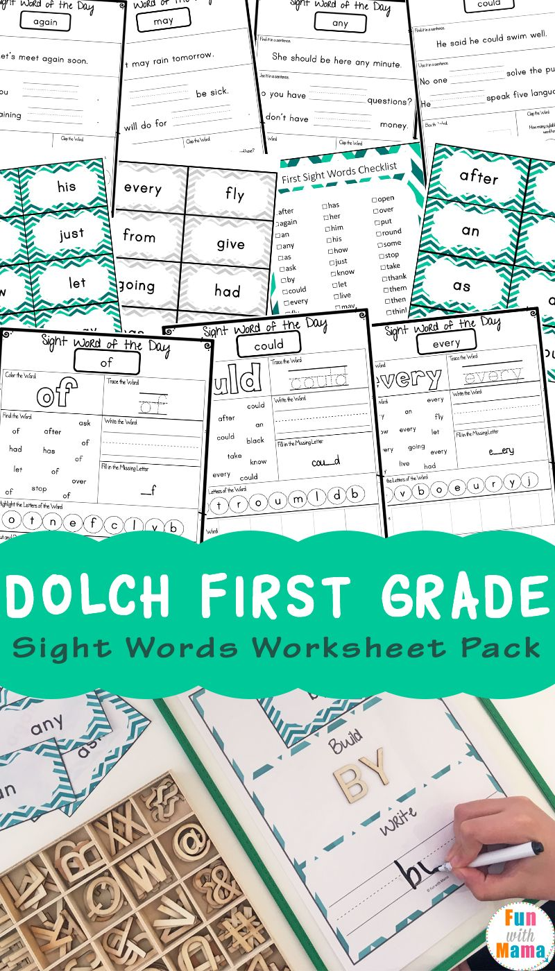 Dolch First Grade Sight Words Worksheets Sight word